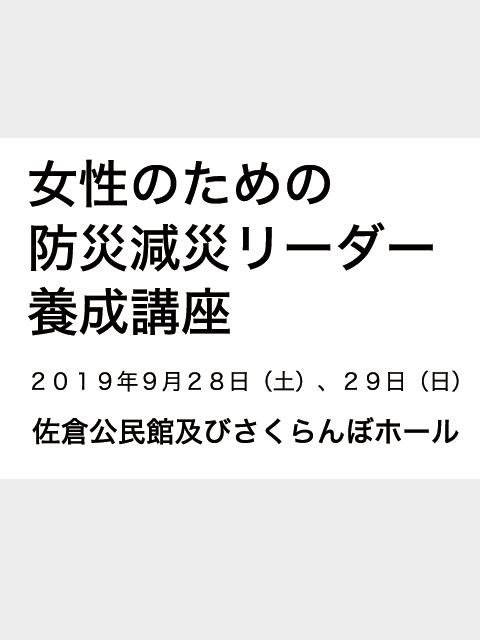 546-1dc01.jpg