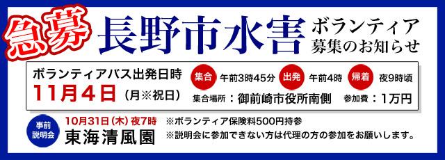 bannerSP5.jpg