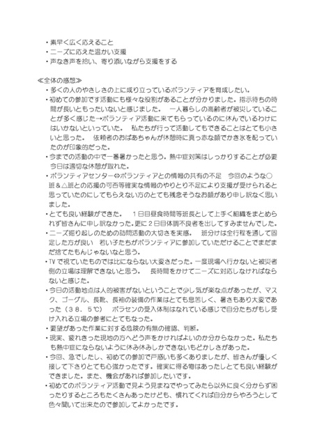 ilovepdf_com-5.jpg